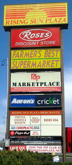 Rising Sun Plaza Shopping Center Northeast Philadelphia Pennsylvania Rising Sun Ave And Adams Ave